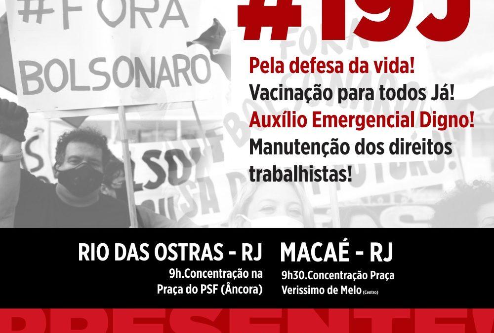 19 DE JUNHO – OCUPAR AS RUAS EM DEFESA DA VIDA!